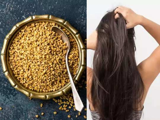 natural remedies how to make ayurvedic oil with fenugreek seed and mustard oil at home in marathi
