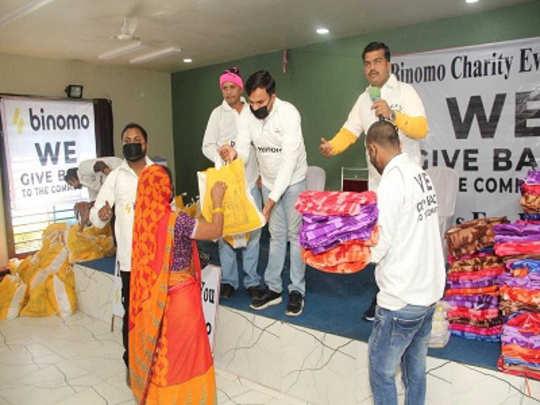 Binomo Charity
