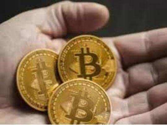 2017 में बिटकॉइन (Bitcoin) में 1375 फीसदी उछाल आई थी।