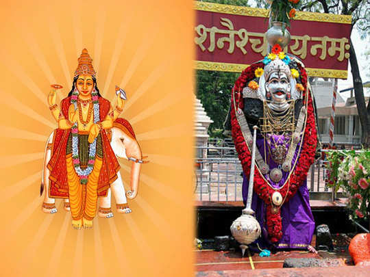 know about these five tips are very beneficial till next six month of guru shani yoga 2020