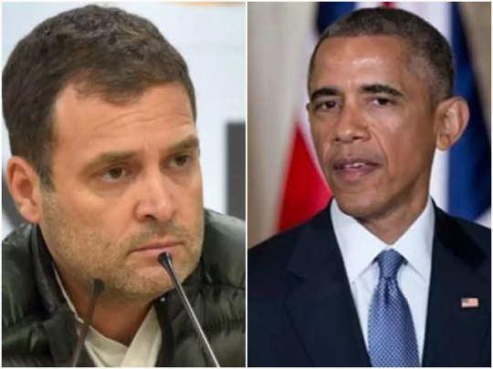 ओबामा के खिलाफ परिवाद