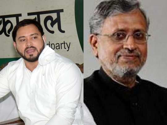 Tejashwi and Sushil Modi.