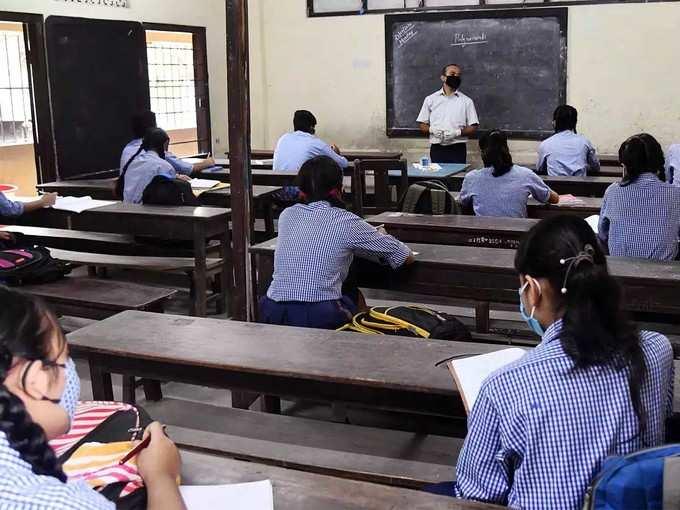Schools closed in Haryana