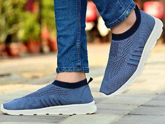 Running Shoes on Amazon: हाई क्वालिटी के रनिंग शूज 700 रुपए से भी कम में खरीदें, आज मिल रहा विशेष ऑफर