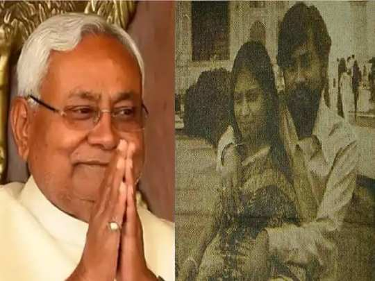 bihar chief minister nitish kumar life and love story