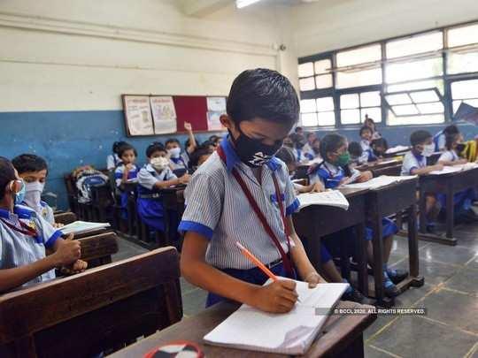 शाळांबाबतचा 'धडा' (प्रातिनिधिक फोटो)