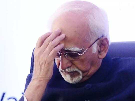 former vice president hamid ansari controversial statements in hindi