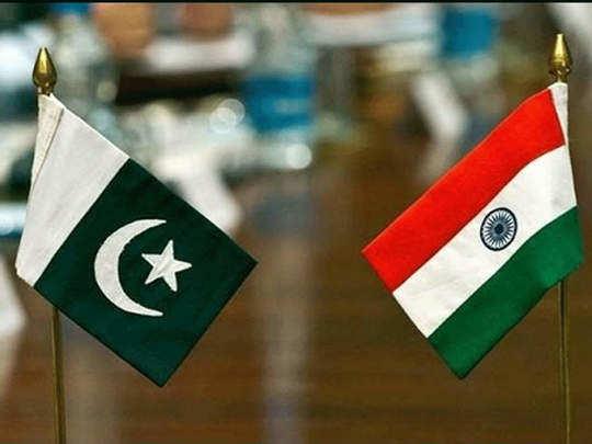 भारत - पाकिस्तान