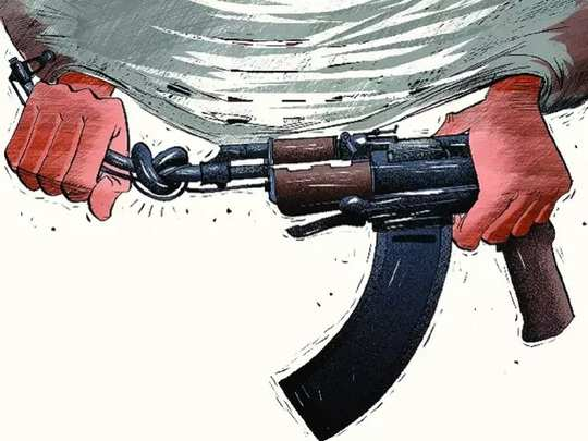 Terrorists