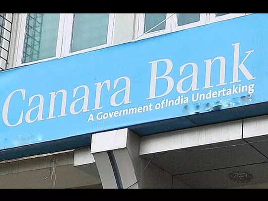 कॅनरा बँकेत विविध पदांवर भरती