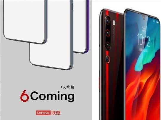 Lenovo New 5G Phone Launch Price India