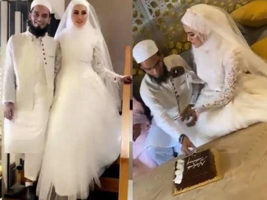 sana khan gets married with mufti anas: फिल्म इंडस्ट्री छोड़ चुकीं सना खान  ने रचाई शादी, देखें वीडियो - sana khan gets married with mufti anas after  quitting bollywood industry   Navbharat Times