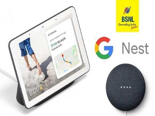 Bsnl New Google Bundle Offers Benefits 1