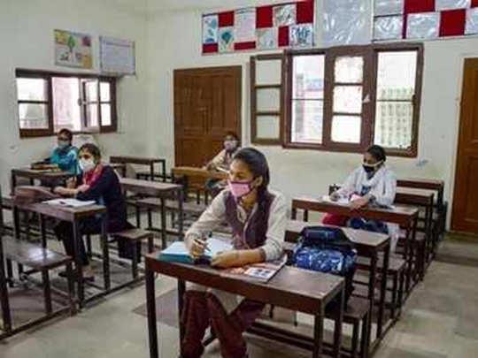 आयटीआयची सोमवारपासून परीक्षा; पण परीक्षार्थींना अद्याप लोकलमुभा नाही