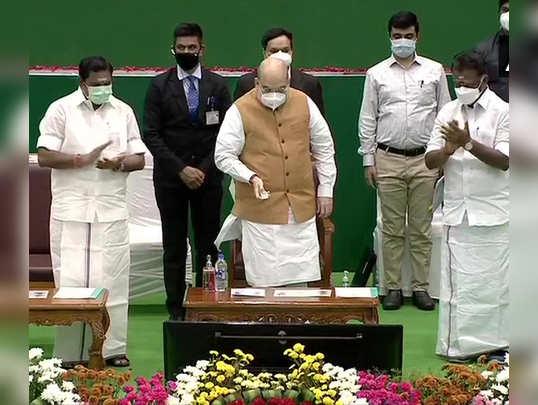 Amit Shah Tamil Nadu