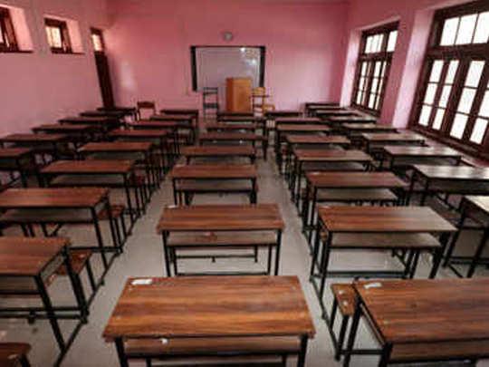 राज्यातील कोणत्या जिल्ह्यातल्या शाळा कधी उघडणार?...जाणून घ्या