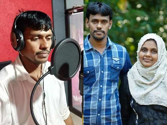 Malappuram Husband Sings for Wife Campaign
