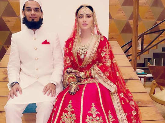 sana khan marriage pics