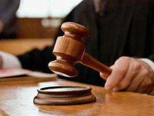 Meerut Rape Verdict: १०० वर्षीय वृद्ध महिलेवर बलात्कार, दोषीला जन्मठेप