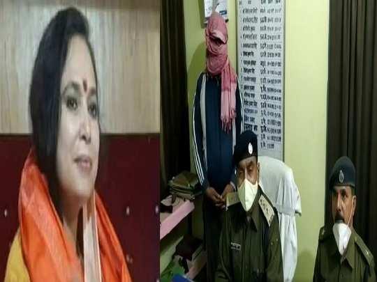 BJP_Rashmi