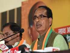 chief minister shivraj singh chouhan gomata tax can be expected in mp welfare of the cow