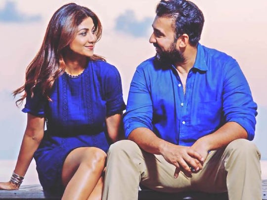 shilpa shetty said that raj kundra gave her an ultimatum to get married