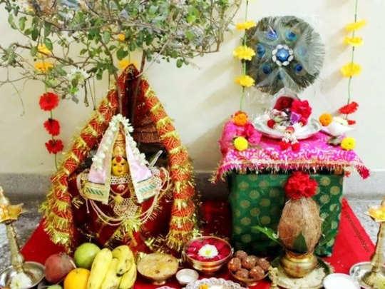 tulsi vivah 2020 know about shubh muhurat vivah vidhi significance and tulsi vivah katha