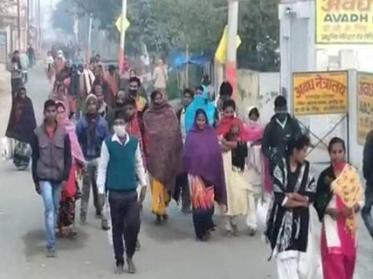 ayodhya 14 kosi parikrama