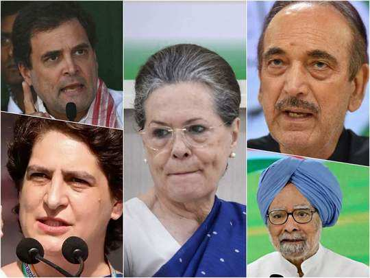 sonia, rahul, leave these five things can change the congress