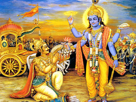 know about these five bhagwat geeta quotes will make your life happy and prosperity