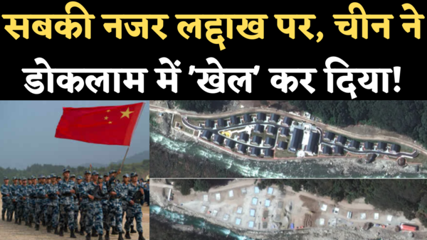 china builds 9km long road village bunkers in doklam satellite images reveal