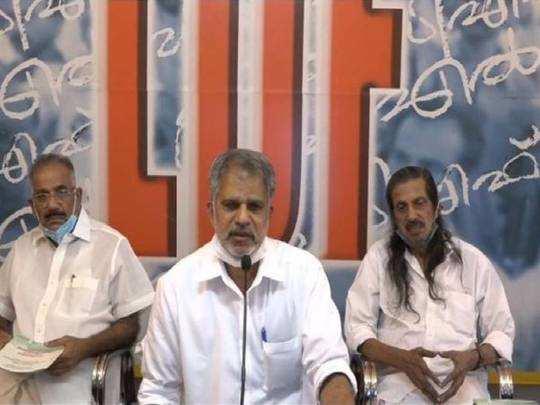 പ്രകടന പത്രിക പുറത്തിറക്കി എൽഡിഎഫ്. Photo: facebook vide screengrab