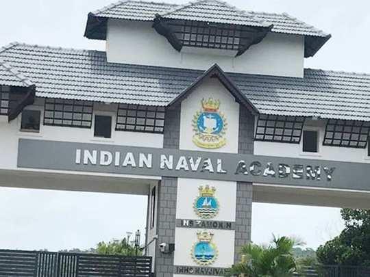 Ezhimala Naval Academy Bomb Threat