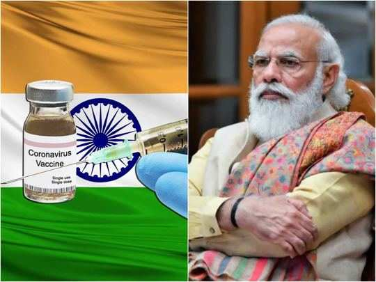 corona vaccine india: one crore health workers to be vaccinated first