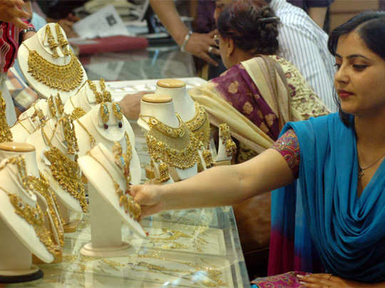 gold price today: gold price fall 24th november bullion market latest update