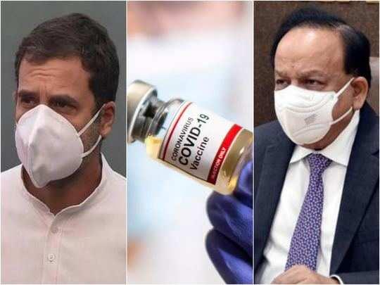 Covid-Vaccine-Rahul-Harsh-Vardhan
