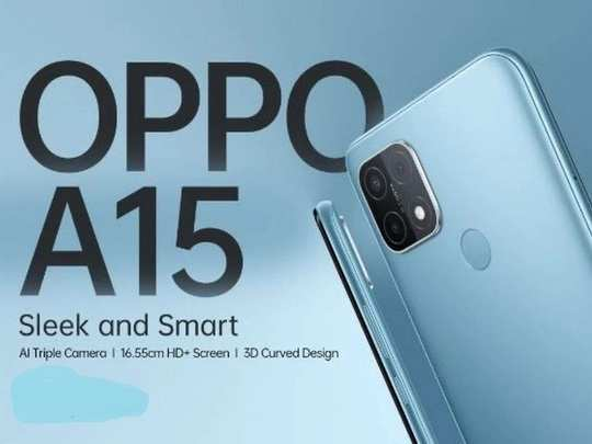 OPPO A15 Price Cut In India 1