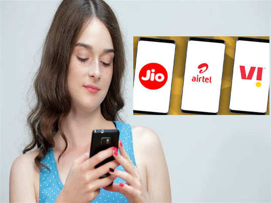 reliance jio vs airtel vs vi