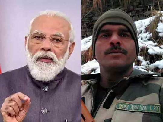 pm modi and tej bahadur