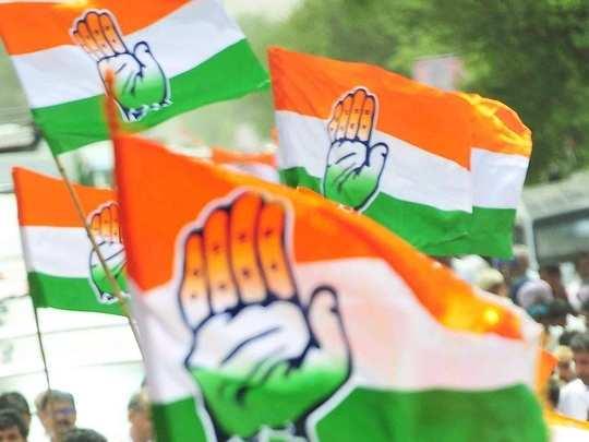 Congress Pattambi