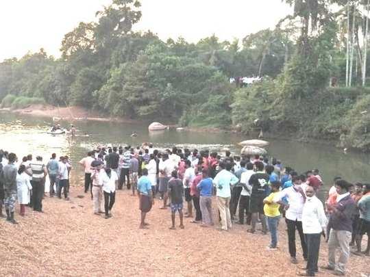 Shambhavi River Drowned Death