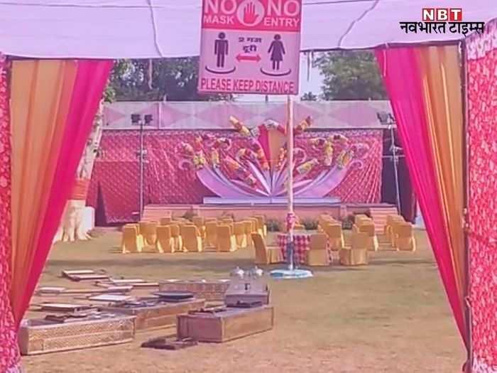 rajasthan news hindi update (13)