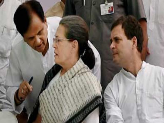 ahmad patel the most loyal soldier of sonia gandhi, on which rahul also had to bow down