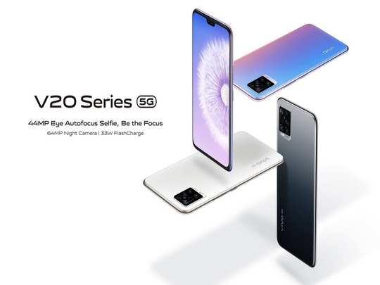 Vivo V20 Pro 5G Launch Date India