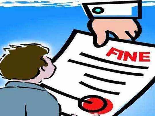 Trai 35 crore penalty on Airtel Vi Jio BSNL