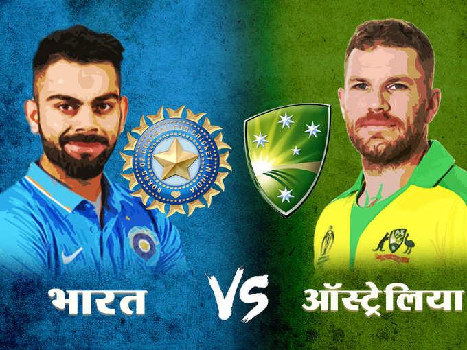 भारत के खिलाफ डर्टी गेम की तैयारी में कंगारू