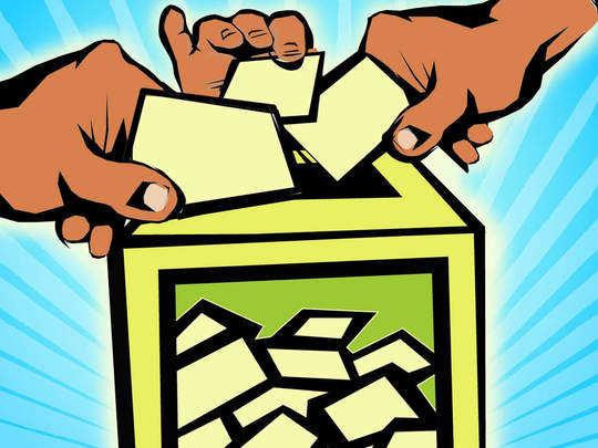 Poopara Polling Station