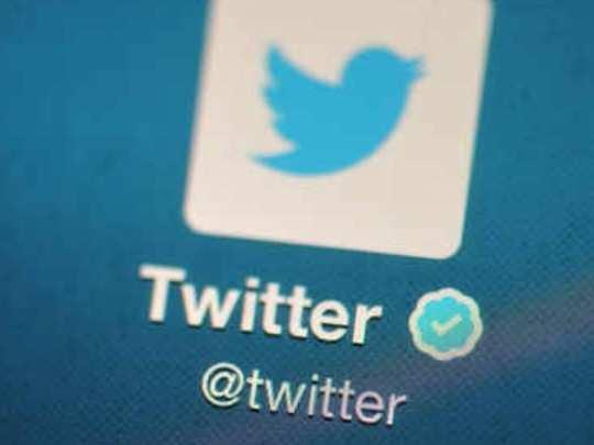 ट्विटरची 'ब्लू टिक' पुन्हा आणणार