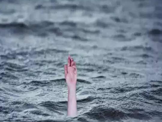 drown re