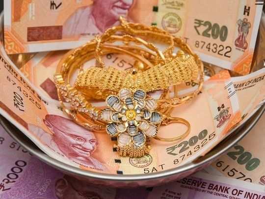 Gold Insurance